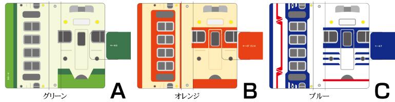 /data/project/487/会津短大サムネイル一覧.jpg