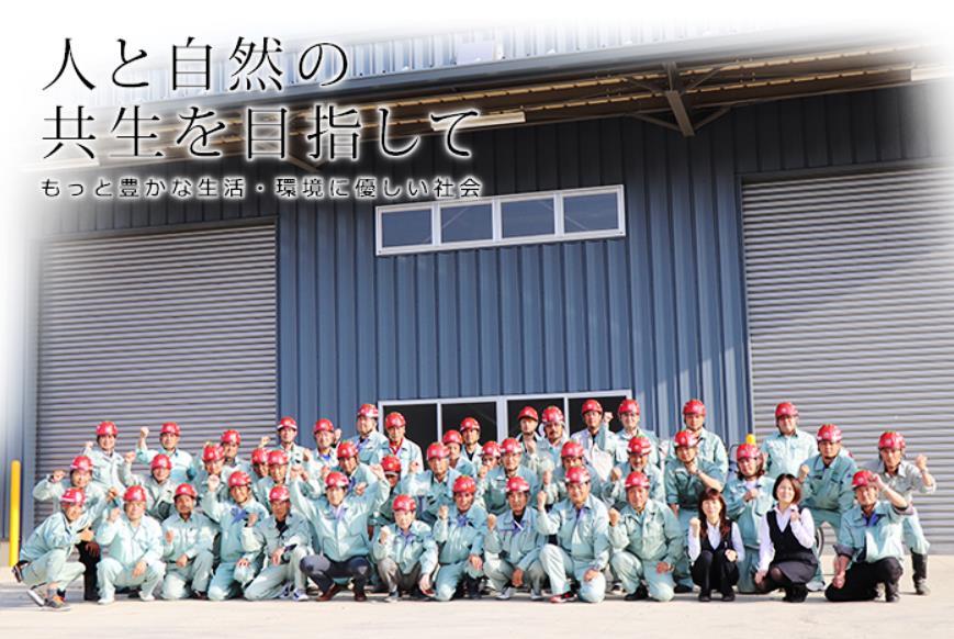 /data/project/489/marunakakensetsu.jpg