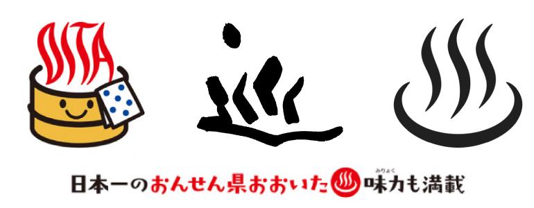 /data/project/504/【お店の紹介】おんせんマーク.jpg