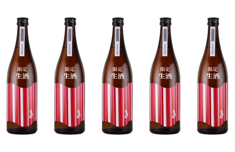 /data/project/504/リターン-日本酒.jpg