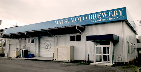 /data/project/514/about_brewery_facade.jpg