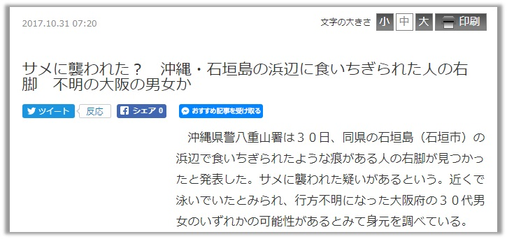 /data/project/547/事故.jpg