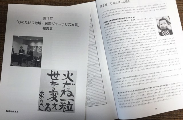 /data/project/548/6402千円.jpg