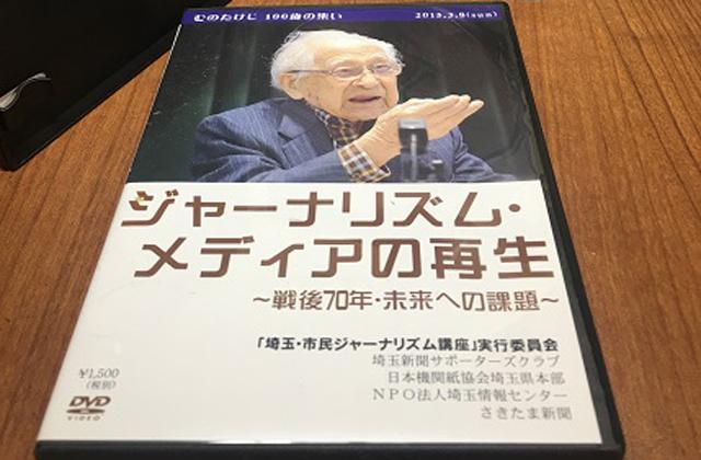 /data/project/548/6405千円.jpg