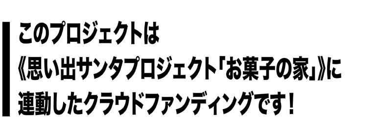 /data/project/583/芸短SDW素材バー改-01.jpg