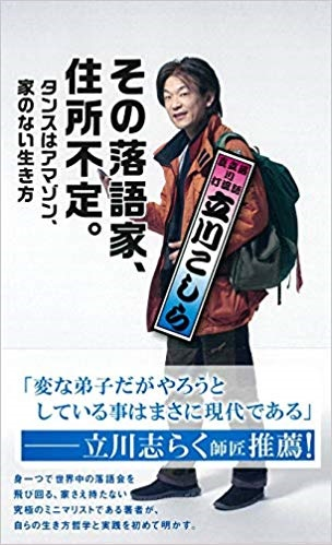 /data/project/592/koshira4.jpg