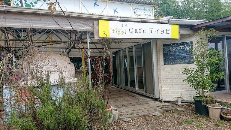 /data/project/599/Cafeまる.jpg