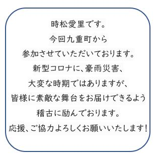 /data/project/608/ai55.JPG