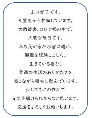 /data/project/608/ai555.JPG