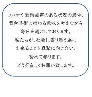 /data/project/608/aki555.JPG