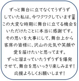 /data/project/608/amaama5.JPG