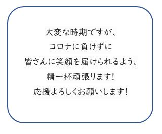 /data/project/608/anoka55555.JPG