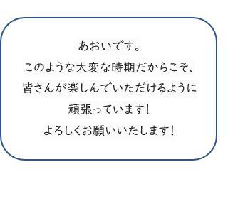 /data/project/608/aoi555.JPG