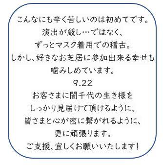 /data/project/608/aya555.JPG