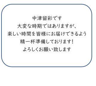 /data/project/608/ayaya555.JPG