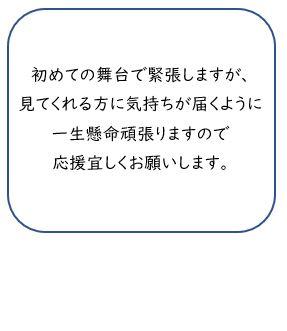 /data/project/608/emi5.JPG