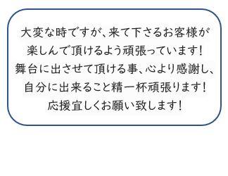 /data/project/608/fuuka555.JPG