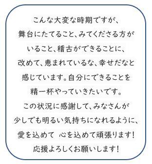 /data/project/608/hana55.JPG