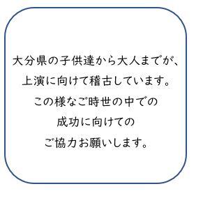 /data/project/608/juka5.JPG
