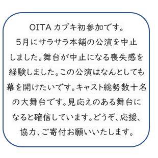 /data/project/608/kikukiku5.JPG