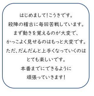 /data/project/608/koki555.JPG