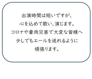 /data/project/608/kurararara.JPG