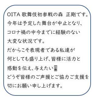 /data/project/608/m5.JPG