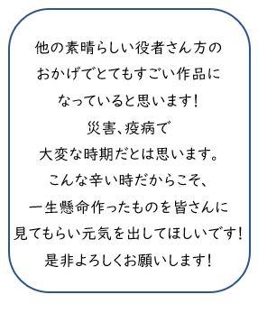 /data/project/608/mana5.JPG