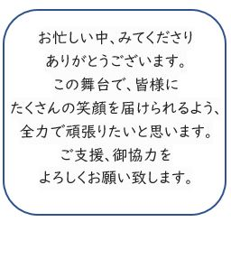 /data/project/608/minomino55.JPG
