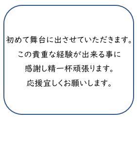 /data/project/608/momo5.JPG