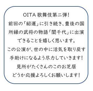 /data/project/608/naka555.JPG