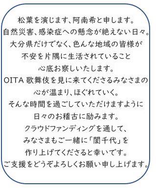 /data/project/608/nozo555.JPG