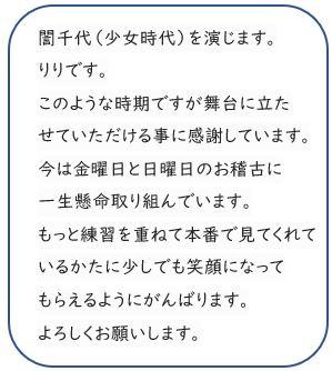 /data/project/608/r1.JPG