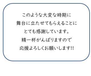 /data/project/608/riku555.JPG