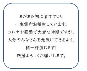 /data/project/608/rin5555.JPG