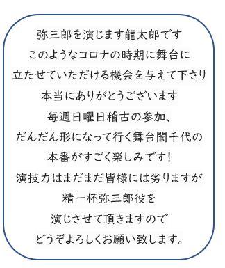 /data/project/608/ryu555.JPG