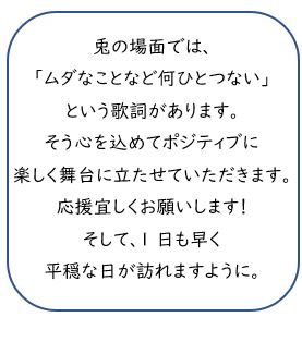 /data/project/608/sio5.JPG