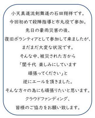 /data/project/608/syo555.JPG