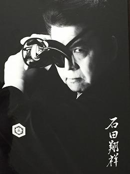 /data/project/608/syosyosyo.jpg