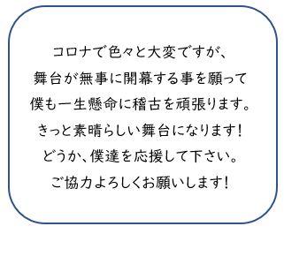 /data/project/608/syu555.JPG