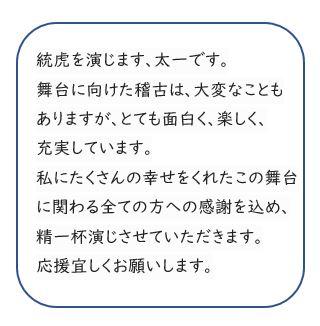 /data/project/608/t1.JPG
