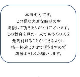 /data/project/608/takuta555.JPG