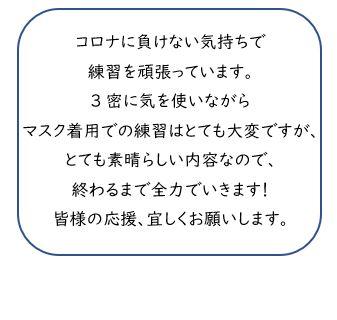 /data/project/608/tomo555.JPG