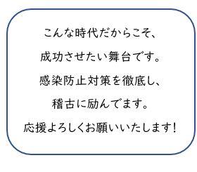 /data/project/608/yori55.JPG