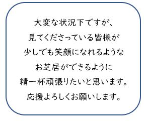 /data/project/608/yuzu5.JPG