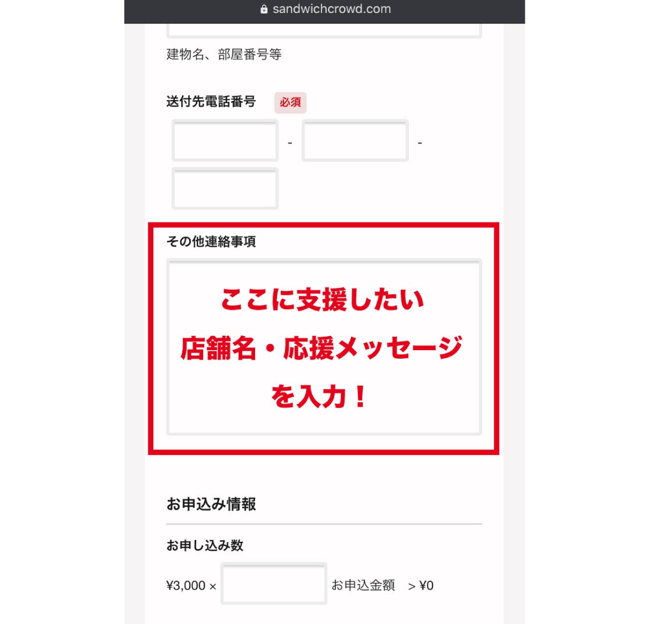 /data/project/626/tenpomei.jpg