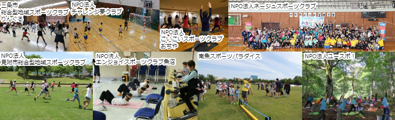 /data/project/637/総合型3.jpg