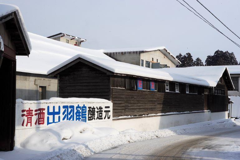 /data/project/648/出羽鶴酒造ページ用.JPG
