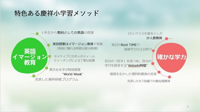 /data/project/699/ミッション6.jpg