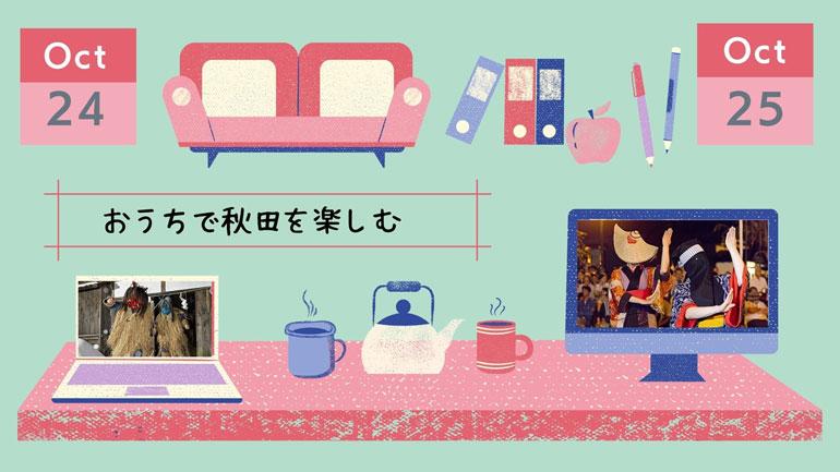 /data/project/706/楽しむ.jpg